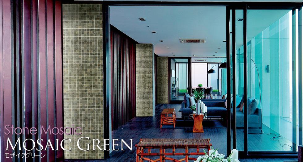 MOSAIC GREEN   モザイクグリーン