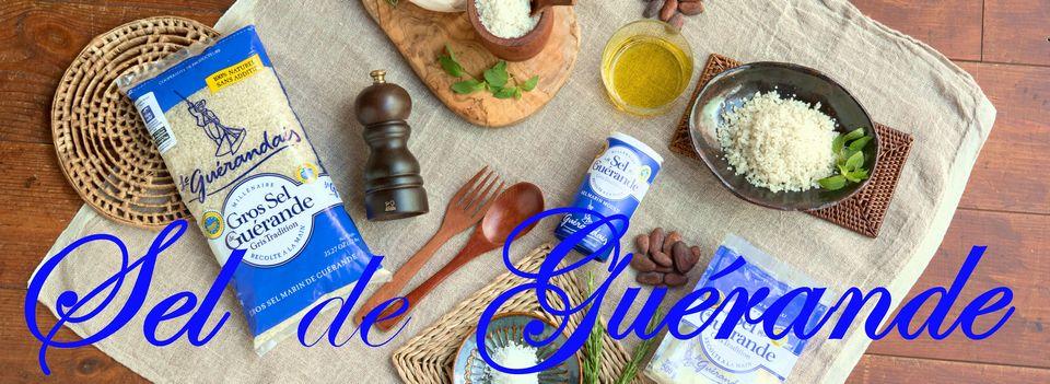 塩職人が守り続けてきた伝統の技、伝統の味