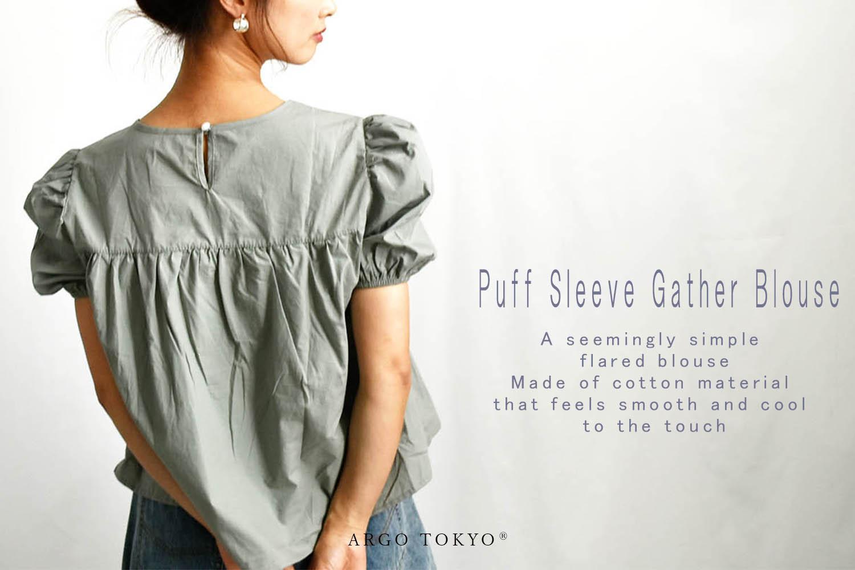 lista掲載商品&ARGO TOKYOオススメアイテム