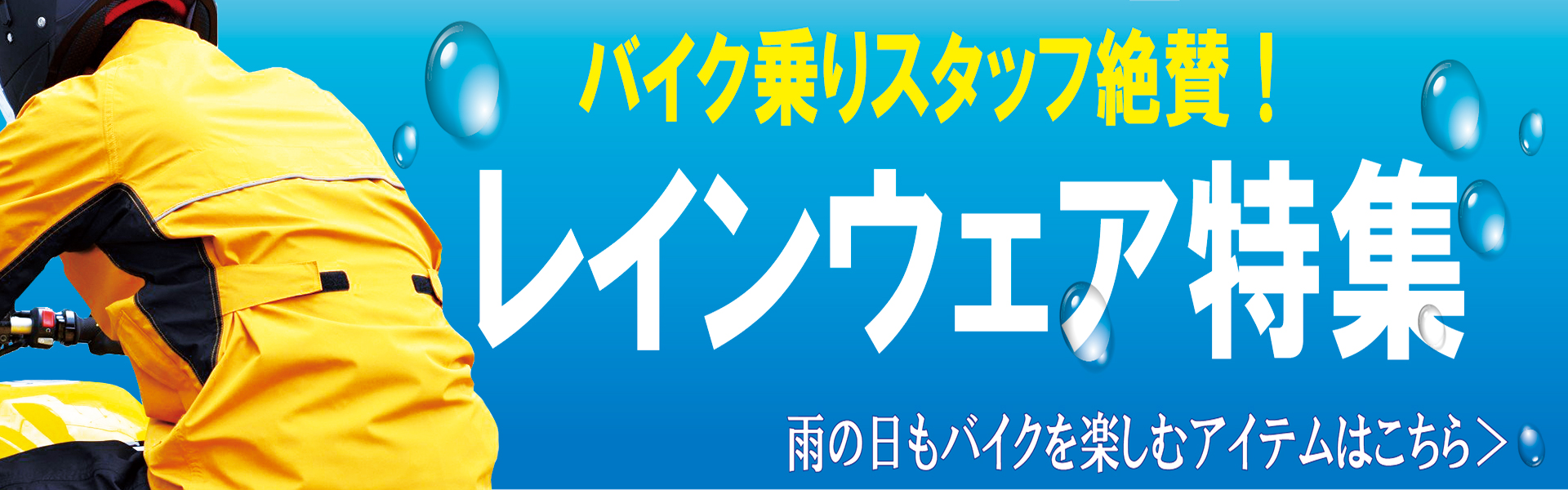【SCOYCO(スコイコ)】ライディングシューズ