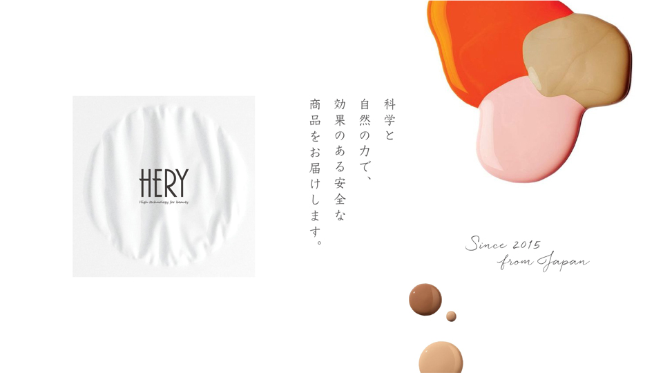hery_concept