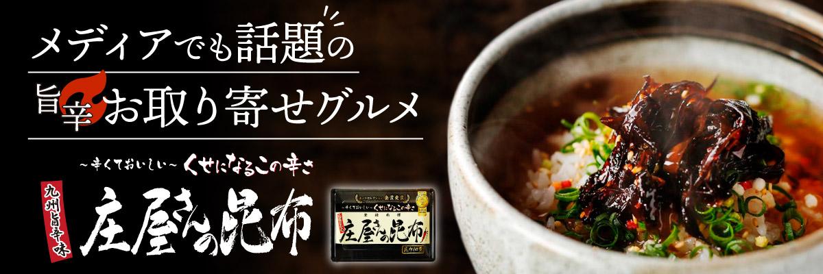 5月15日はお茶漬けの日。お茶漬けのための4点セット販売中!