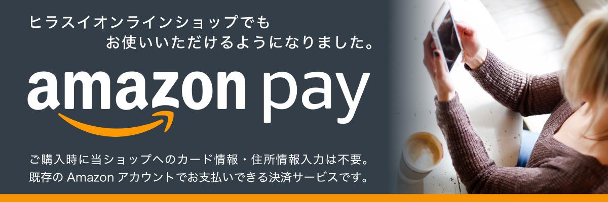 モンドセレクション2020受賞!