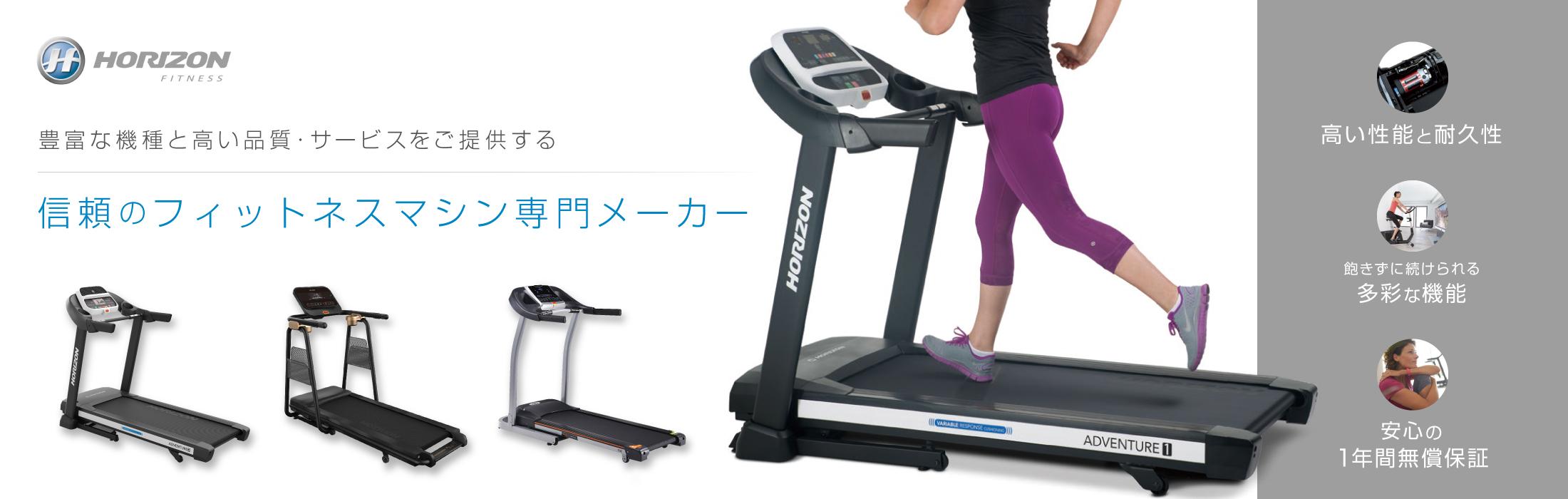 大阪 ショールーム 展示 GR7 関西