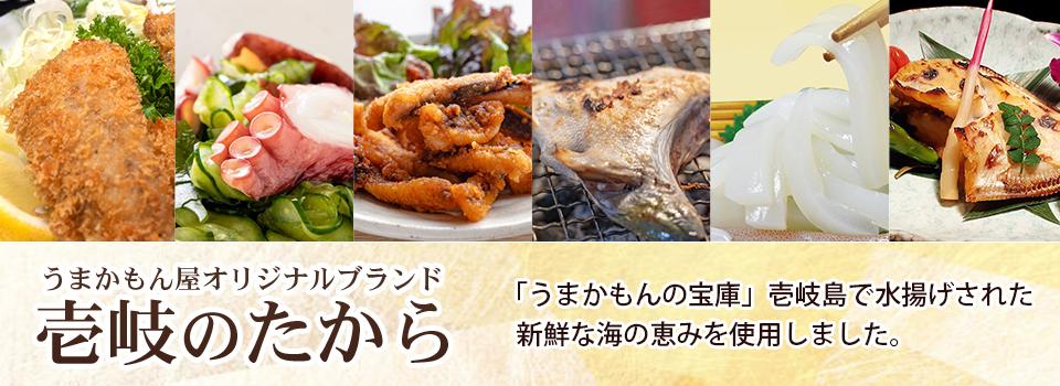 壱岐の鮮魚・いまは鯛、ヒラマサ、あわび、サザエ