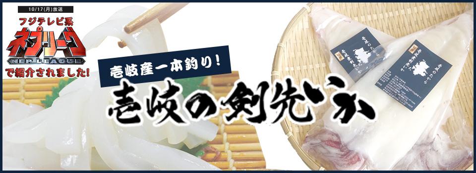 長崎県黒毛和牛 壱岐牛