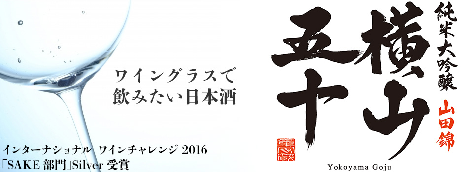 壱岐銘菓・土産菓子