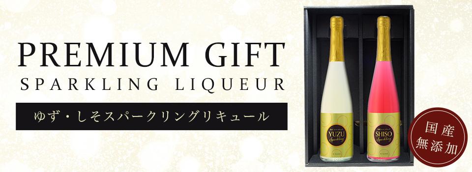 壱岐の調味料 ゆずしお、柚子胡椒、しょうゆ、塩