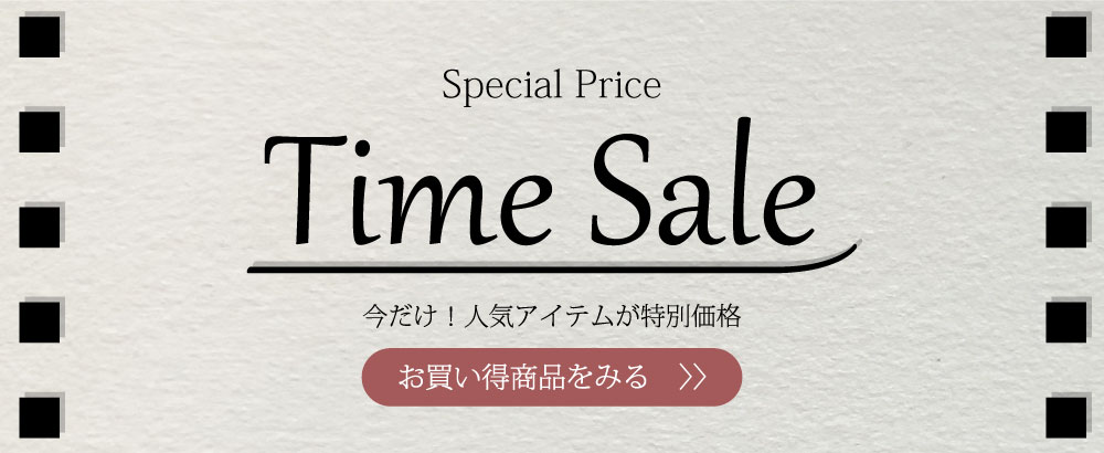アムウェイ・ニュースキンが安いお店アイナチュラ公式LINEアカウント