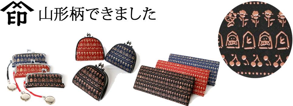 夏酒・ワインの季節です