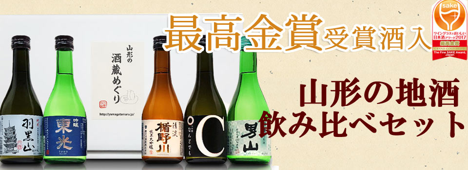印伝山形柄さくらんぼ・将棋の駒・くらげ・花笠・かかし