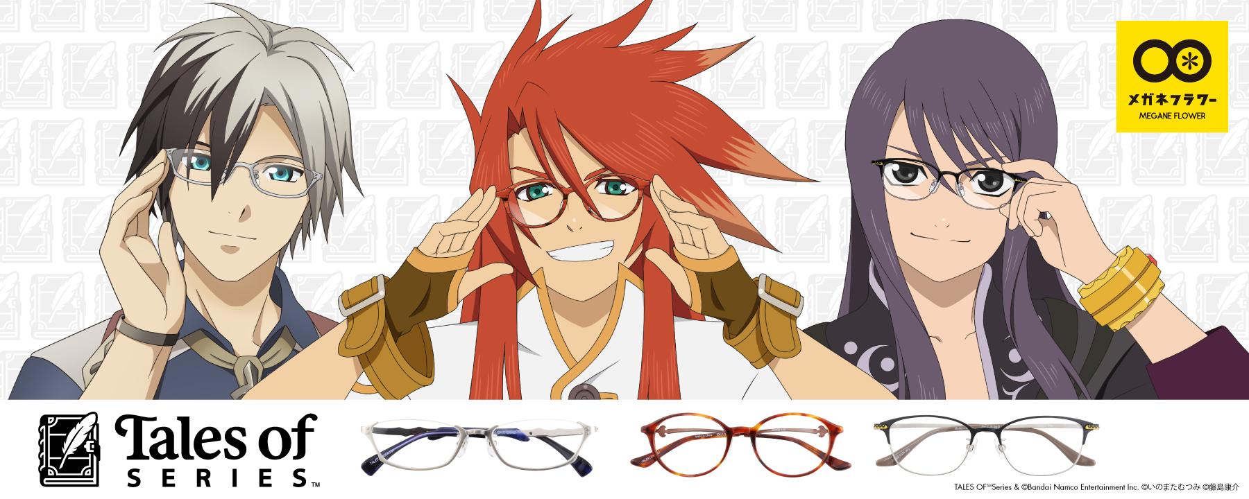 「アナザーエデン」×『テイルズ オブ』シリーズ