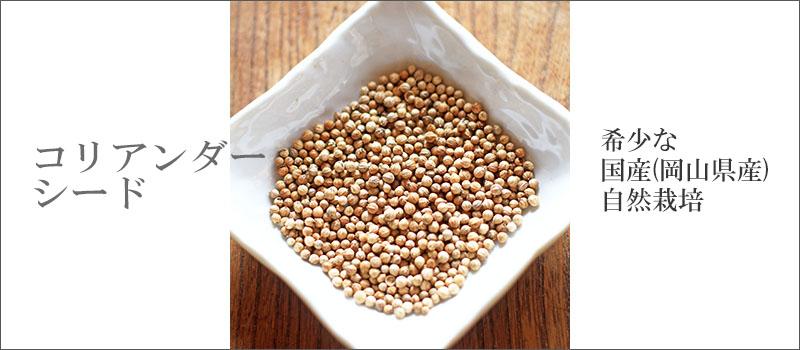 自然栽培小麦(無農薬・無肥料)