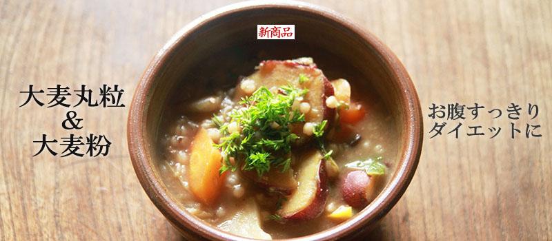 吉田自然農園の無農薬・無肥料・自然栽培の米と餅