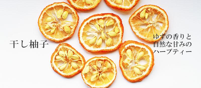 桑の葉茶(無農薬・無肥料・野生の桑)