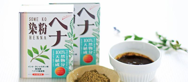 吉田自然農園の無農薬・無肥料・自然栽培の大豆と小豆