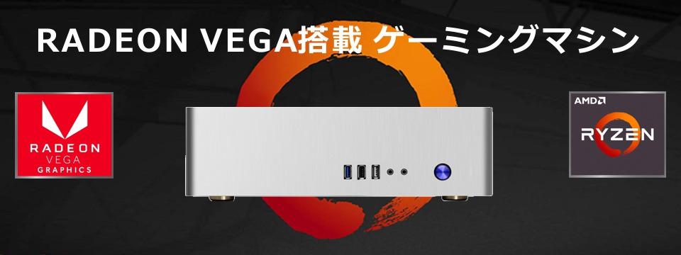 衝撃価格39800円