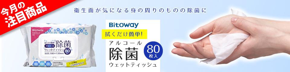 TEES 32V型 地上/BS/110度CSデジタル ハイビジョンLED液晶テレビ LE-3233TS
