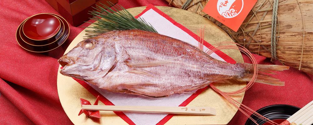 清水白桃ゼリー(果肉カットタイプ)