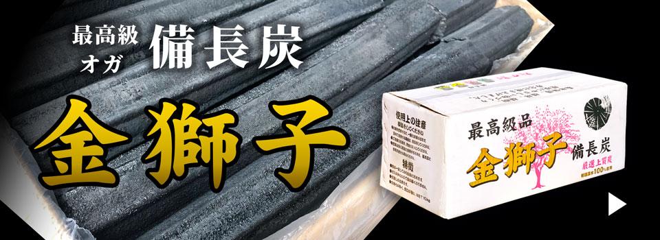オリジナルアウトドアブランド『SUMI』、誕生