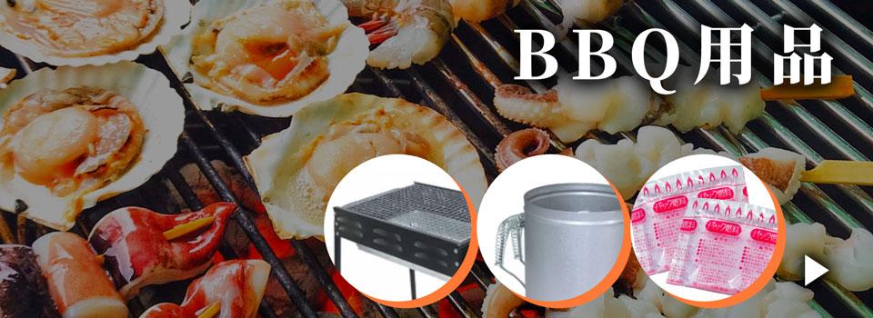 SUMI 備長炭&燻製BOX 発売中!